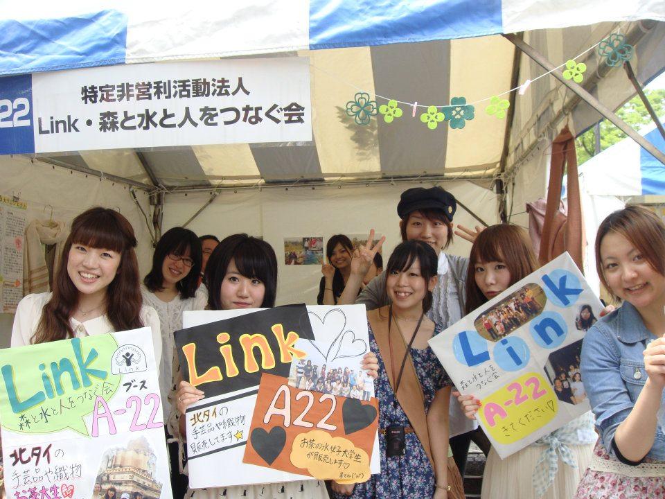 エコライフフェア2012②