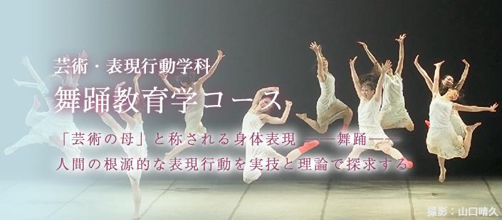 舞踊2020‗01